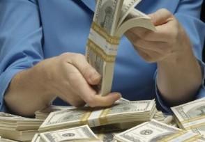 美国欠中国的钱有多少约1.2万亿美元不还怎么办?
