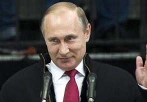 俄罗斯对中国态度不会联合美遏制中国发展