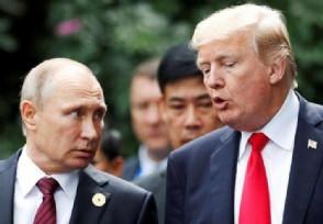美俄有可能联合行动吗共同打压中国可能性不大
