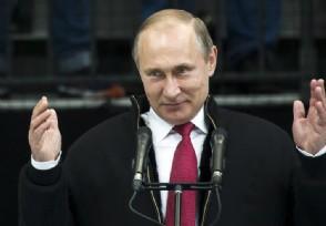 普京说中俄最新局势中国是俄最重要的战略伙伴
