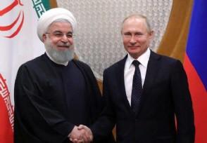 俄罗斯伊朗力挺中国吗?最新对华态度是这样的
