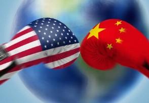 崔天凯:中美关系处于关键时刻两国贸易还能合作吗