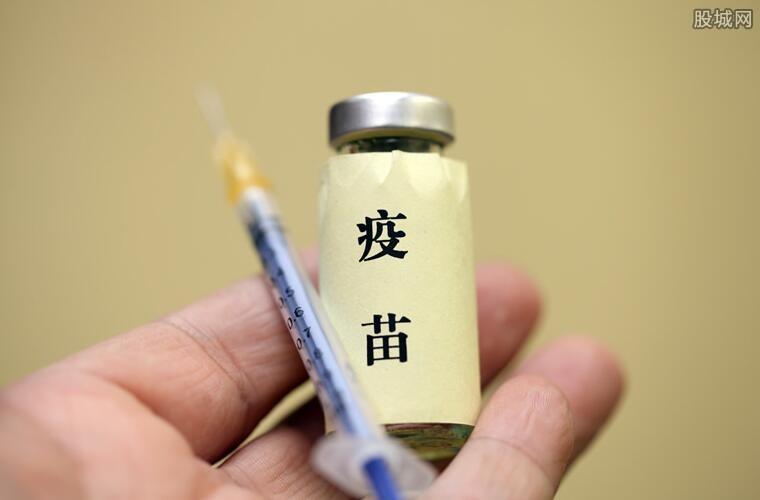 中国新冠疫苗最新消息