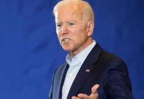 美国大选最新排名拜登当选能取消对华关税吗