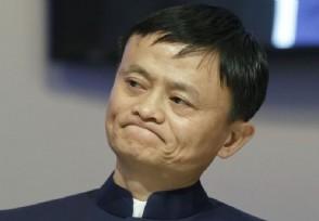 马云退出印度市场了吗 印方叫嚣着要取消中国订单