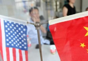 港府支持中央对美反制 中美最新局势消息会恶化吗?