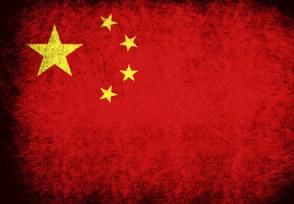 俄罗斯与中国最新局势消息普京对华态度大变