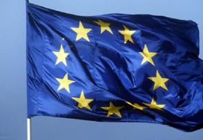 中国跟欧盟的关系如何是合作伙伴还是竞争对手?