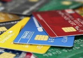 还信用卡怎么免手续费欠款还不上的后果如何?
