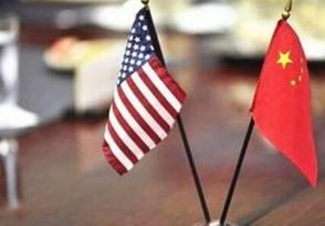 中国美国最新局势消息两国关系面临挑战和危机