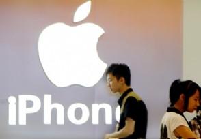 苹果起诉创业公司梨型logo称对方侵权