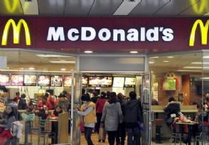 麦当劳起诉前CEO称其在与员工性关系问题上撒谎