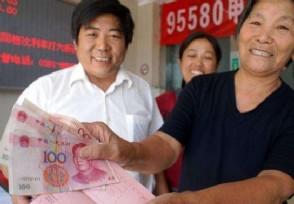 8月起农民养老金是多少60岁老人是这样规定的