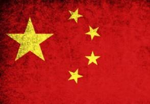 美国不敢惹的国家有哪几个中国排在第几名?