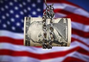 美国终止中资银行美元结算吗专家表示可能性大不