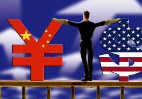老外看中国反制美国制裁11人被反制具体措施政策
