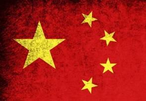 西方最亲华的国家名单表示力挺中国崛起
