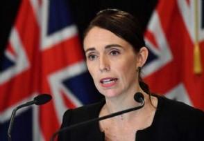 新西兰8月11日疫情最新通报新增4例本地确诊病例