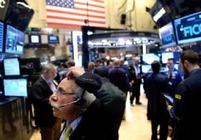 美股走势准确预测美国大选结果2020年拜登大胜吗