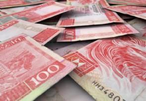 香港保释金是多少最终会退这笔钱吗