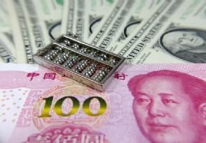 张召忠说中国跟美国差距下半年中美经济走势如何?