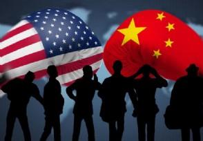 张召忠说中国即将超越美国两国经济差距越来越小