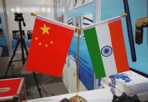 印度主动找中国合作吗?最新消息显示意欲去中国化