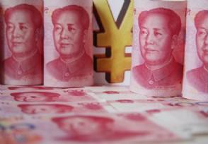 中国抗疫总费用因疫情损失了多少亿?