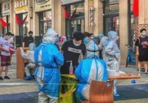 新疆乌鲁木齐新增病例人数通报新增确诊病例8例