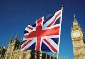 英国制裁名单将对49个人实施新制裁措施