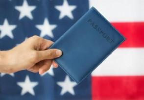 放弃美国绿卡最新规定媒体谈弃美国籍人数