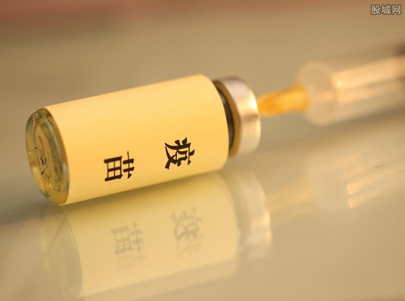 中国三期疫苗进展