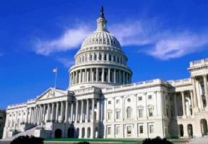 """9月份美国会继续打""""经济仗""""吗?可能性有多大"""