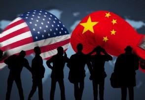 2020年8月中美局势美国打压中国企业