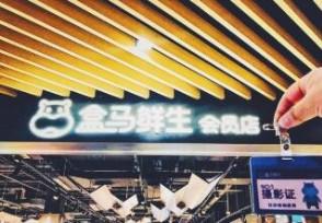 深圳盒马鲜生超市员工确诊 2同事核酸检测结果为阳性