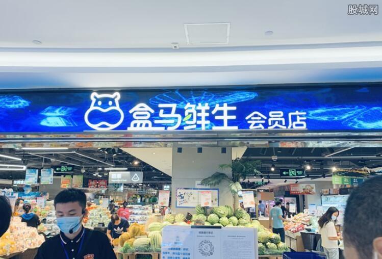深圳盒马鲜生