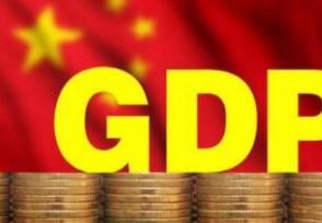 国民经济稳定恢复生产供给继续复苏