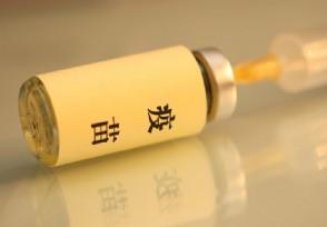 中国疫苗什么时候能上市 计划下月能达到紧急使用标准