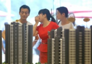 2021房价大预测炒房的人要注意了