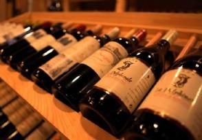 中退澳洲32亿红酒订单 澳大利亚急坏了