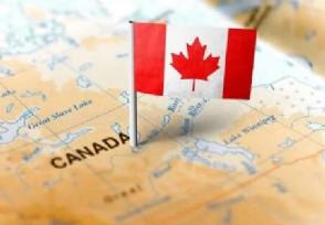 加拿大疫情最新状况 该国疫情最迟结束时间是何时