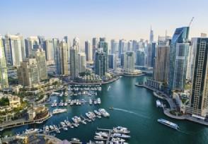 迪拜属于哪个国家 它为什么那么有钱?