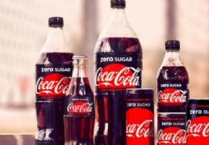 可口可乐市值多少 今日公司股票最新走势如何