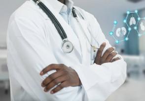 美国今日确诊人数 CDC主任爆料惊人的实际感染人数