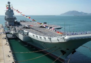 張召忠預測山東艦首艘國產航母總造價是多少錢?