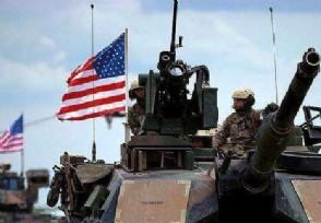 美发动战争的可能性 内战的话哪个城市最危险?