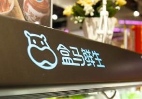 深圳所有盒马门店回归 网友:好消息啊