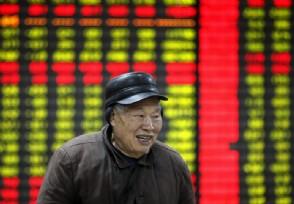 a股指数大跌后还有机会吗 高盛建议买入中国股票?