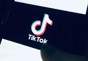 tiktok属于哪个国家的公司 目前的老板是谁?