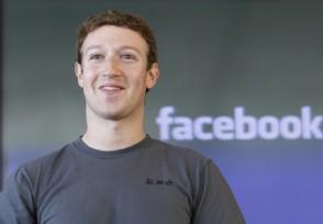 脸书或面临巨额罚款 罚金高达191亿元